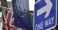 Минфин: Решение Великобритании о выходе из ЕС повлияет на индексацию пенсий в России