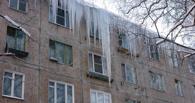 В Омске МЧС рассказывает, что делать, если на голову упала сосулька