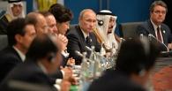 Саммит G20 начался с пророссийского митинга и осуждения санкций Запада