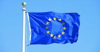Евросоюз продлит до сентября санкции против российских чиновников и бизнесменов