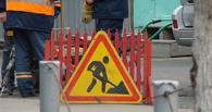 Проспекты Мира и Королева будут отремонтированы до 20 июля