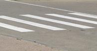 В Омске водитель «Газели» без прав сбил 11-летнего пешехода