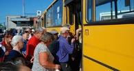 На омские пригородные маршруты вышли автобусы «Омскоблавтотранса»