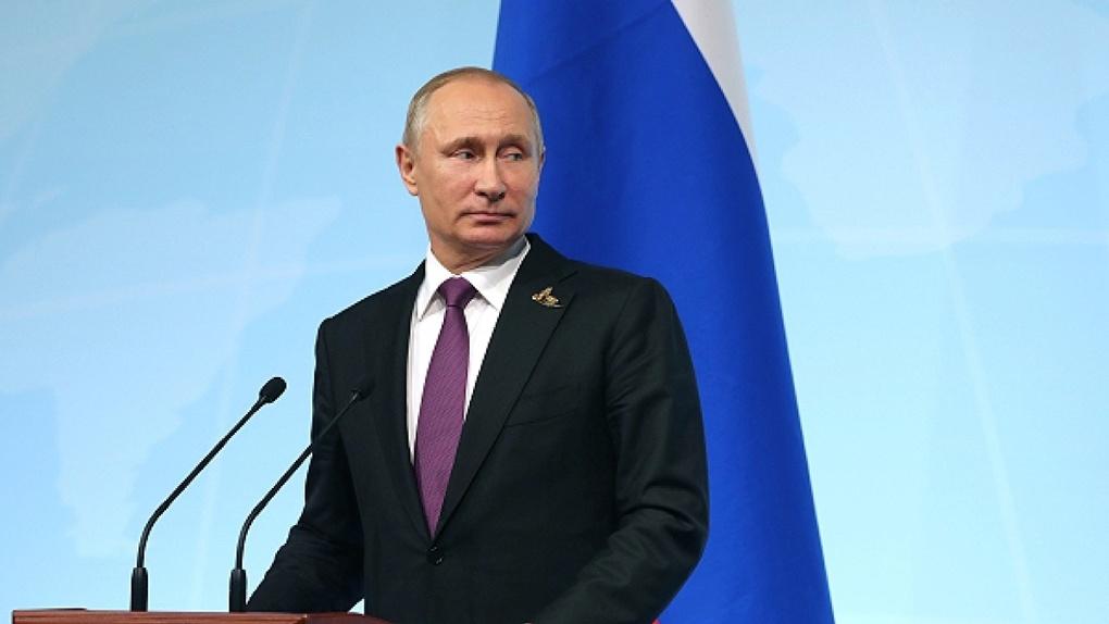 LIVE: Владимир Путин начал ежегодное послание Федеральному собранию