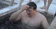 В прорубь на Крещение: самые отчаянные омичи в фоторепортаже на Om1.ru