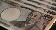 В Омске обокрали японца на 85 000 иен