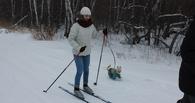 За лучшее селфи на лыжах омичей наградят подарками