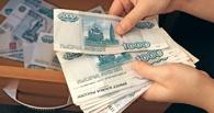 Малоимущие семьи Омска могут получить до 50 тысяч рублей