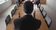 Омское Заксобрание одобрило закон о бизнес-омбудсмене в первом чтении