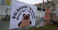 В Омской области студенты отравились спайсом, найденным на кладбище