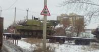 Омичей встревожили танки и «Уралы», доставленные по железной дороге