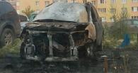 В Омске ночью дотла сгорела иномарка на бульваре Архитекторов