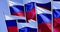 В День российского флага омичам расскажут о символике страны