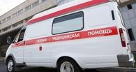 В Омске девятилетний мальчик попал под колеса автомобиля
