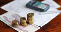 В Омске может до 40% увеличиться плата за отопление