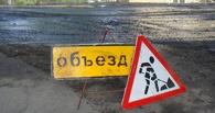 В Омске на три дня ограничат движение по улице Лукашевича
