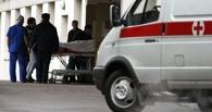 В одной из поликлиник Омска умер пациент, пришедший на прием к врачу