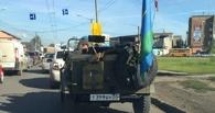 Омский десантник с флагом «За ВДВ» проехался по городу на раритетном «Уазике»