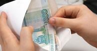 «Белую» зарплату получают только 44% омичей