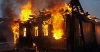 Омское МЧС опасается частых пожаров на дачах во время праздников