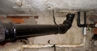 В РЭК предупредили: могут всплыть счета по ОДН за канализацию