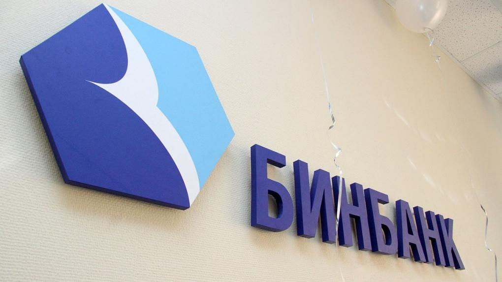 Кредит без российского паспорта кредит эксперт займ