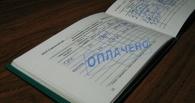 В Омске будут судить за взятки преподавателя Аграрного университета