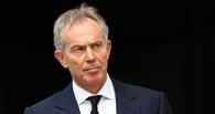 Тони Блэр признал вторжение США и союзников в Ирак причиной появления ИГИЛ