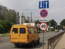В Омске конфликт газелистов разрешился без рукоприкладства