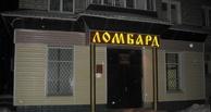 В Омске ночью украли из ломбарда золото и деньги: ущерб 400 тысяч