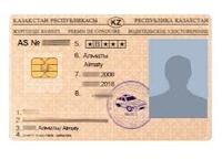 Свершилось: Путин запретил нанимать на работу водителей без российских прав