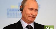 Читатели американского журнала назвали Владимира Путина персоной года