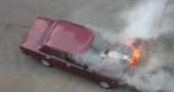 За одну ночь в Омске сгорели два ВАЗа
