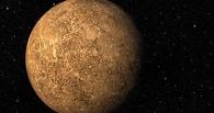 Невероятно: сегодня омичи увидят Меркурий невооруженным взглядом