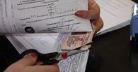 Омич, состоящий на учете у психиатра, пытался получить водительские права