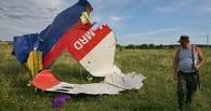 США не нашли доказательств причастности России к падению Boeing