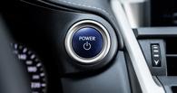 Угнать за 15 секунд: чего стоит бояться владельцам машин с бесключевым доступом