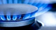 9 тысяч омских домов и квартир подключат к природному газу