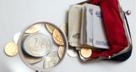 В Омске прожиточный минимум увеличился на 330 рублей