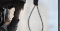 В Омской области повесился 15-летний подросток