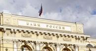 Центробанк сохранил ключевую ставку, чтобы уберечь рубль от нового падения