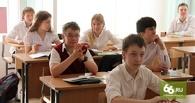 Российским школьникам рассказали о толерантности и заставили написать слово «мир» на 86 языках