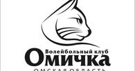 «Омские кошки» начнут бороться за «бронзу» ЧР