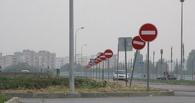 Омск с 22 декабря «увешают» новыми знаками дорожного движения. Карта