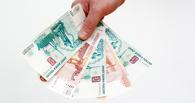 Доходы бюджета в 2015 году снизятся на 2,3 трлн рублей