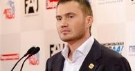 Окружение Януковича: на Байкале погиб младший сын экс-президента Украины