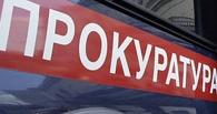 Прокуратура начала проверку по установлению личности норвежца, найденного на теплотрассе в Омске