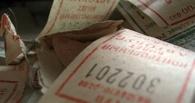 В омских автобусах вместо обычных билетов будут выдавать чек
