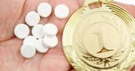 Омские депутаты поддержали закон о назначении ответственных за допинг