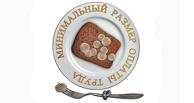 Правительство увеличило минимальную зарплату на 300 рублей